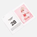 Журнал Numero №30 Март 2016 фото- 2