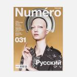 Журнал Numero №31 Апрель 2016 фото- 0