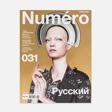 Журнал Numero №31 Апрель 2016