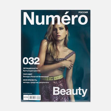 Журнал Numero №32 Май-Июнь 2016
