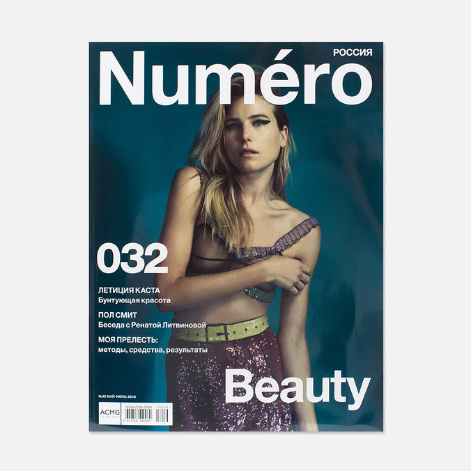 Numero №32 May-June 2016 Magazine
