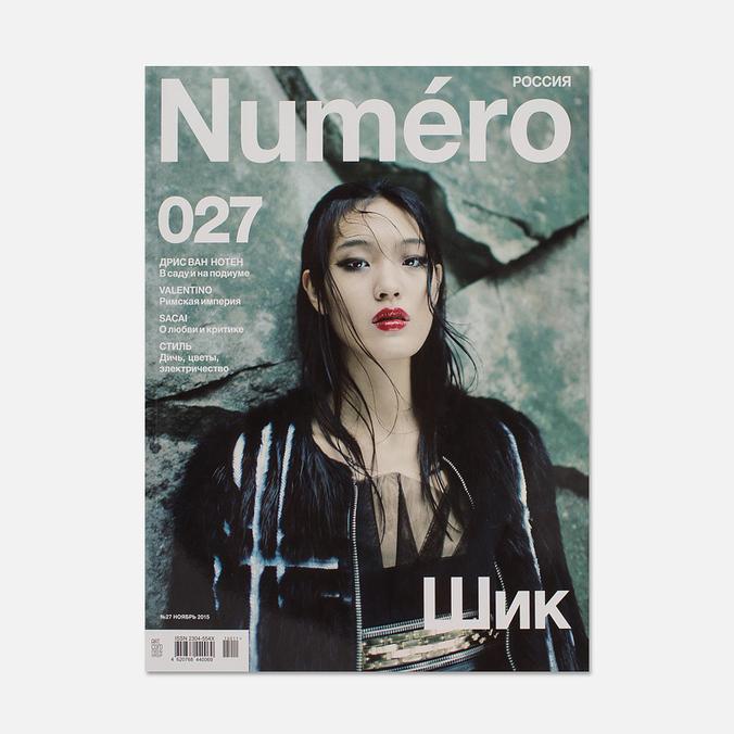 Журнал Numero №27 Ноябрь 2015