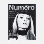 Журнал Numero №36 Ноябрь 2016 фото- 0