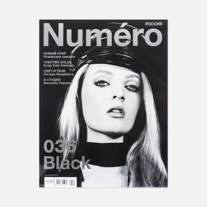Журнал Numero №36 Ноябрь 2016