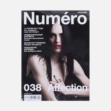 Журнал Numero №38 Февраль 2017