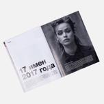 Журнал Numero №38 Февраль 2017 фото- 1