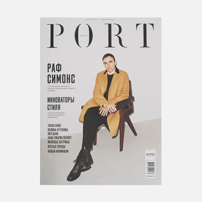 Журнал Port № 15 Весна 2016