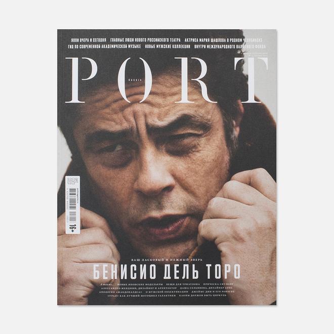 Журнал Port Port № 13 Осень 2015