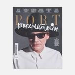 Журнал Port № 14 Зима 2015-2016 фото- 0