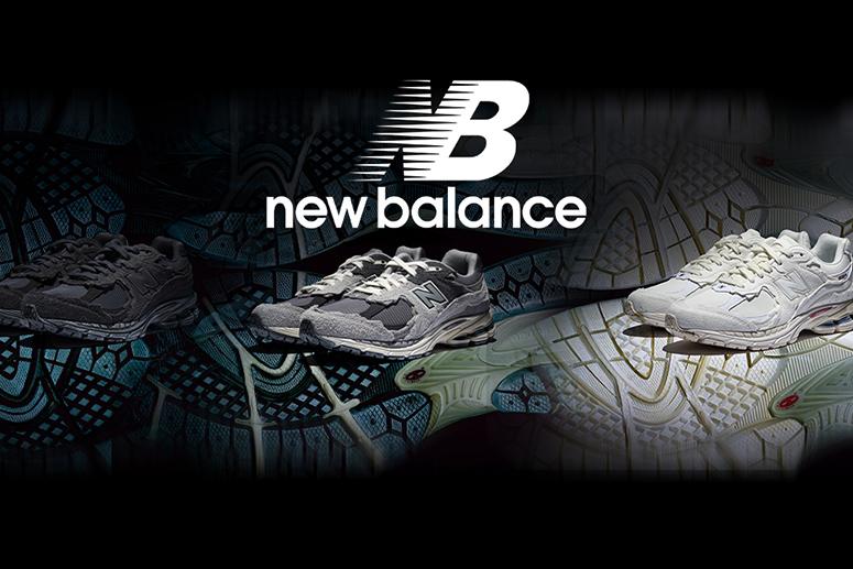 New Balance 2002R Protection Pack: концепция изысканного старения