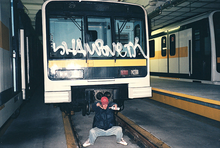 Air Max 97 были широко популярны в граффити-культуре