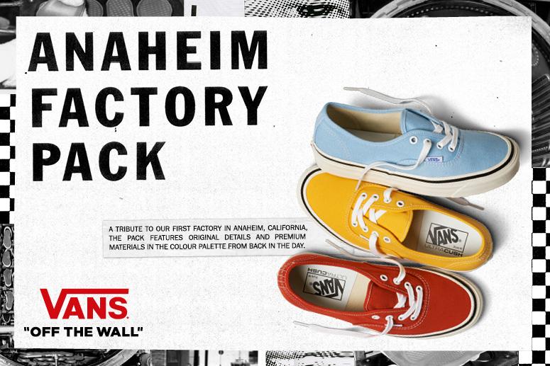 Vans Anaheim Factory: возврат к истокам