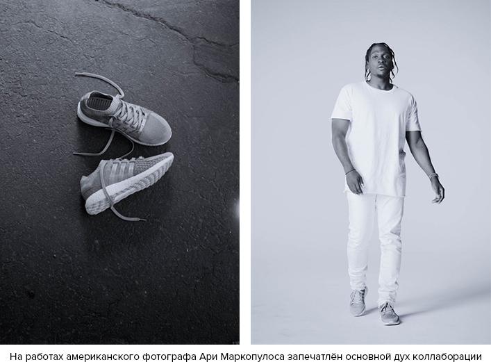 adidas Originals × Pusha T