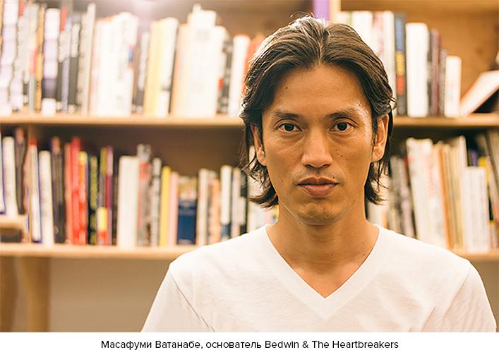 Масафуми Ватанабе Bedwin &The Heartbreakers
