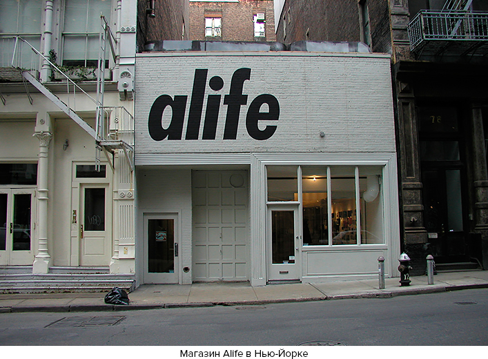 Магазиин Alife в New York