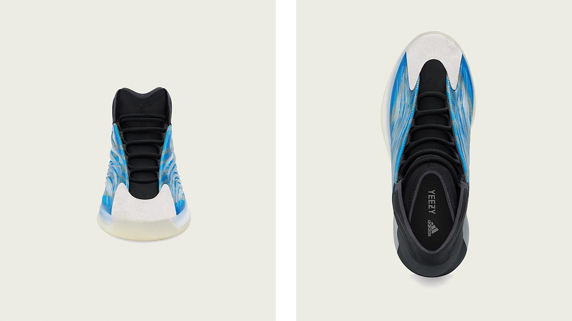 adidas YEEZY QNTM FROZEN BLUE
