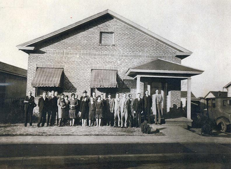 Фабрика в городе Гастония, основанная в 1923 году Спенсером Лавом