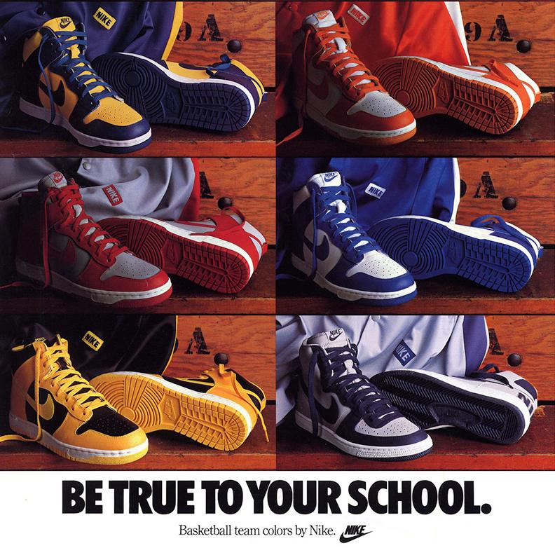 Оригинальный постер партнерской программы Nike «Be True to Your School»