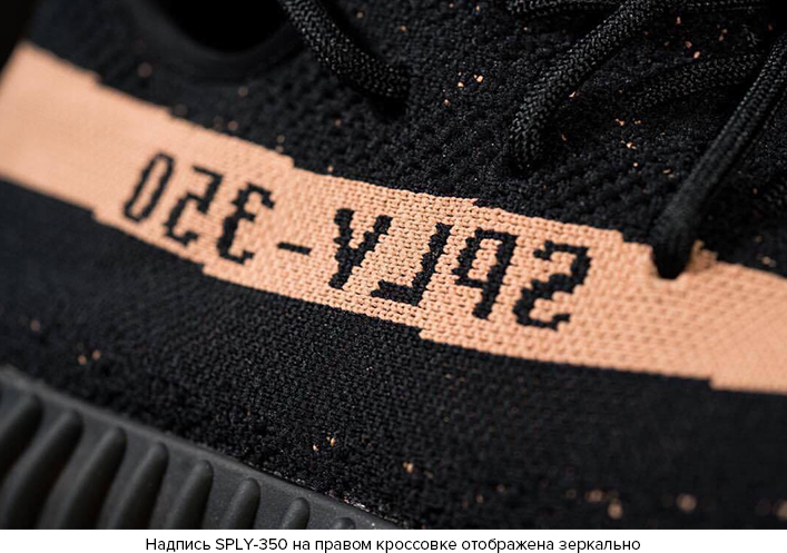 adidas Originals YEEZY BOOST 350 V2: три новых расцветки
