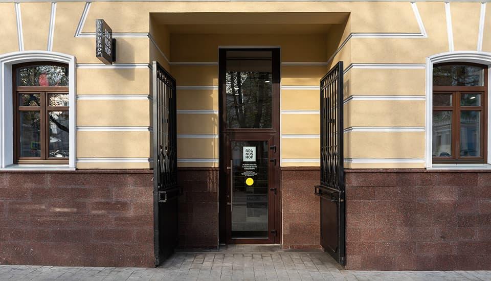 Брендшоп Петровский